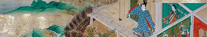 Die Geschichte des Prinzen Genji