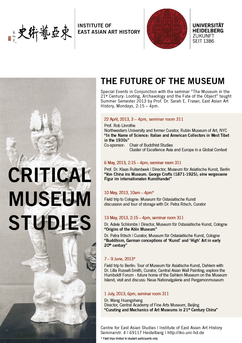2013 Summer Critical Museum Studies