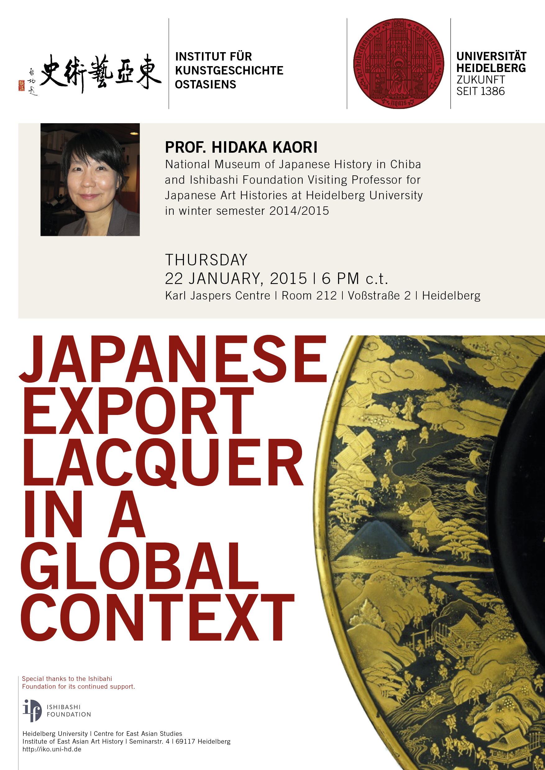 22. Januar 2015 | Hidaka Kaori: Japanese Export Lacquer in a Global Context