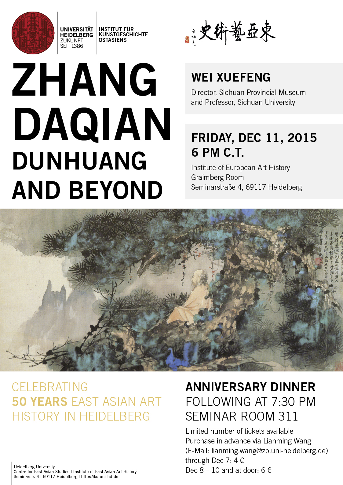 11.12.2015 | Talk by Wei Xuefeng