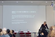 24 October, 2015 | Panel VI: Postwar Japanese Art and Contemporaneity