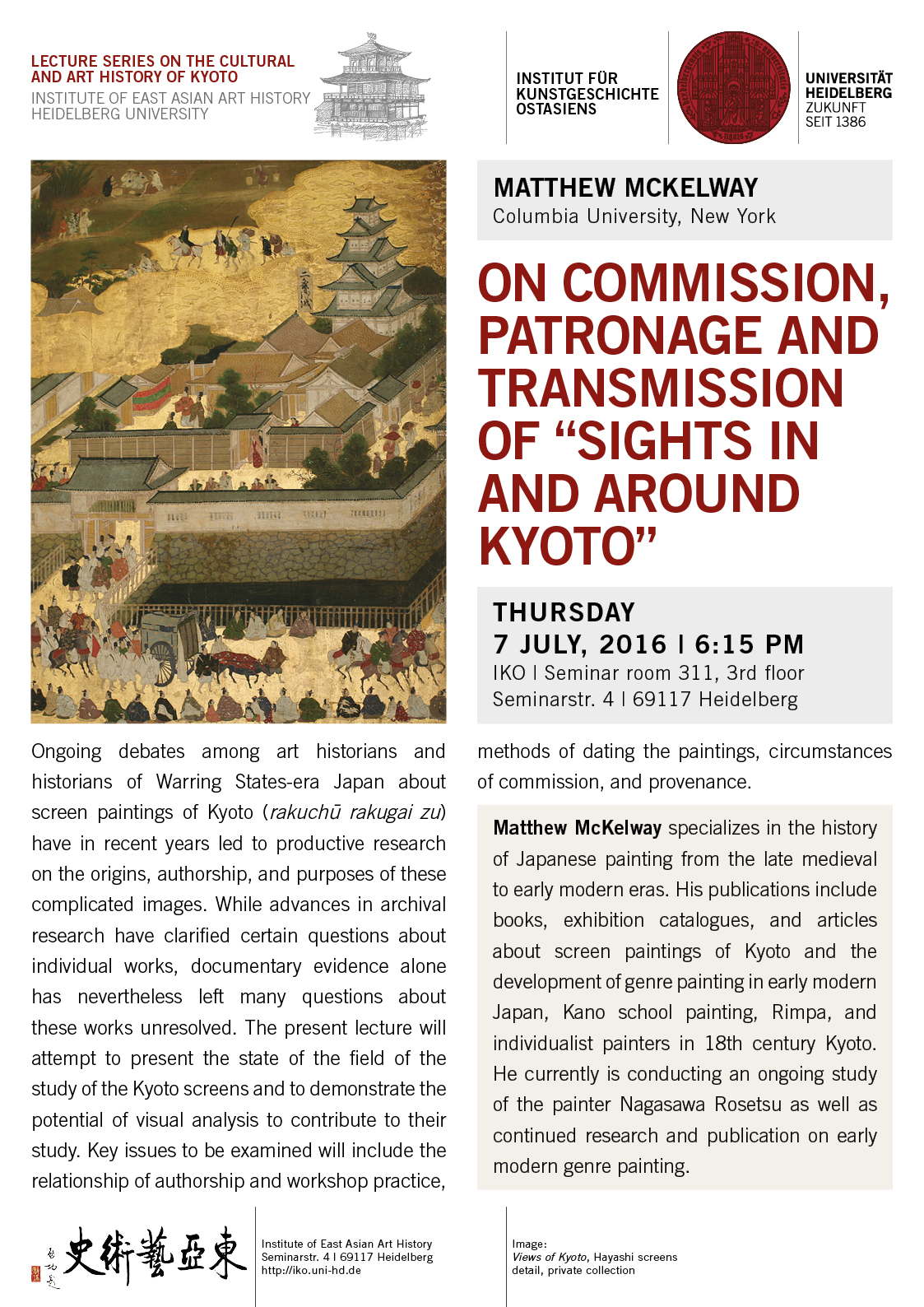7. Juli 2016 | Matthew McKelway: On Commission, Patronage and Transmission of 'Sights in and around Kyoto'