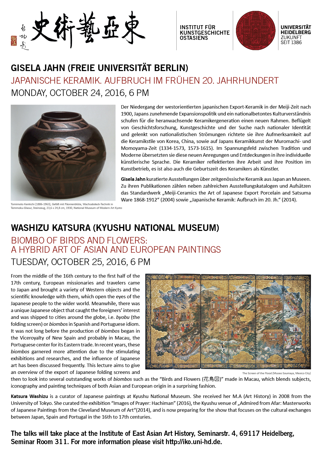 25. Oktober 2016 | Katsura Washizu: Biombo of Birds and Flowers: A hybrid Art of Asian and European Paintings