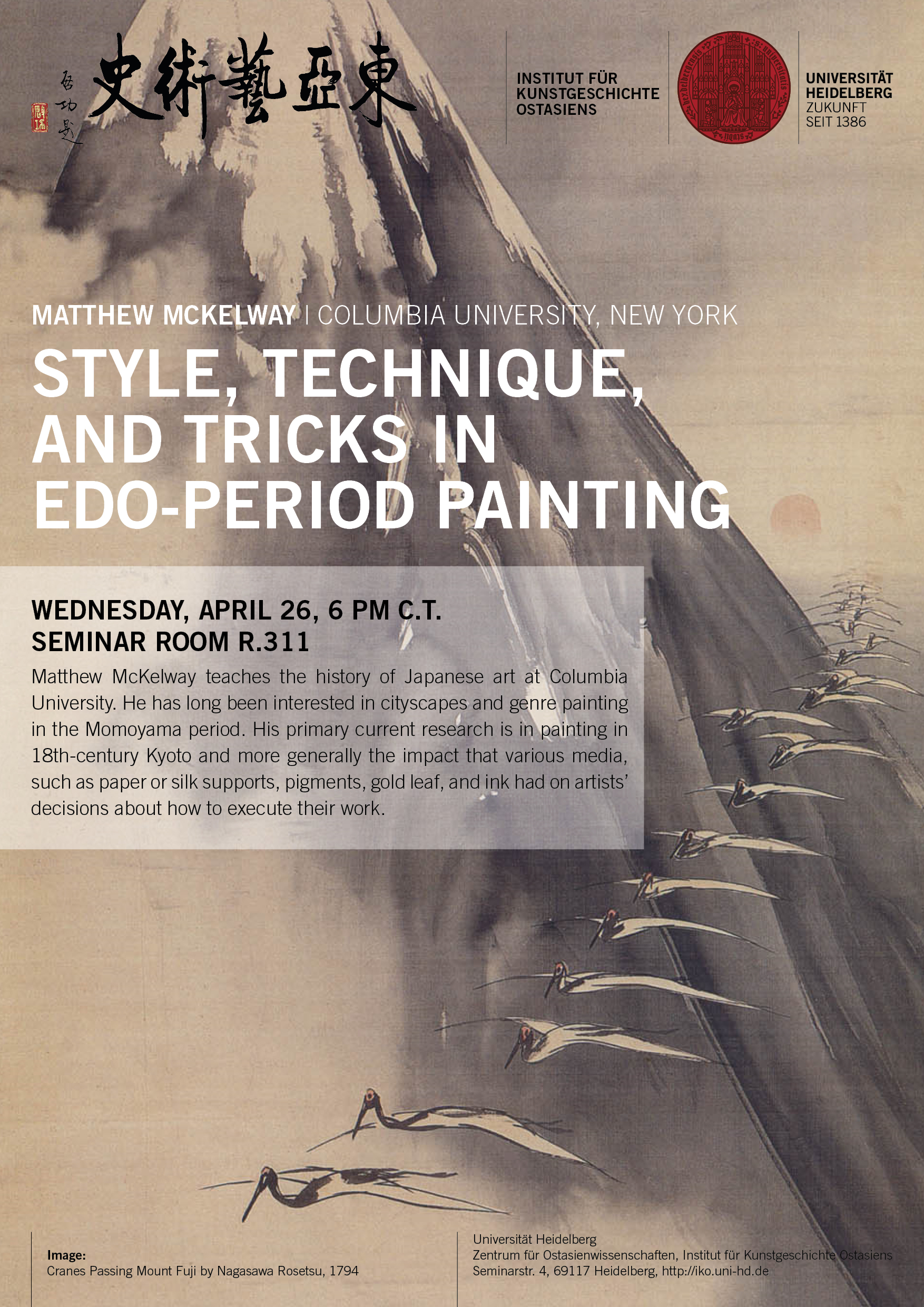 26. April 2017 | Matthew McKelway: Style, Technique, and Tricks in Edo-Period Painting