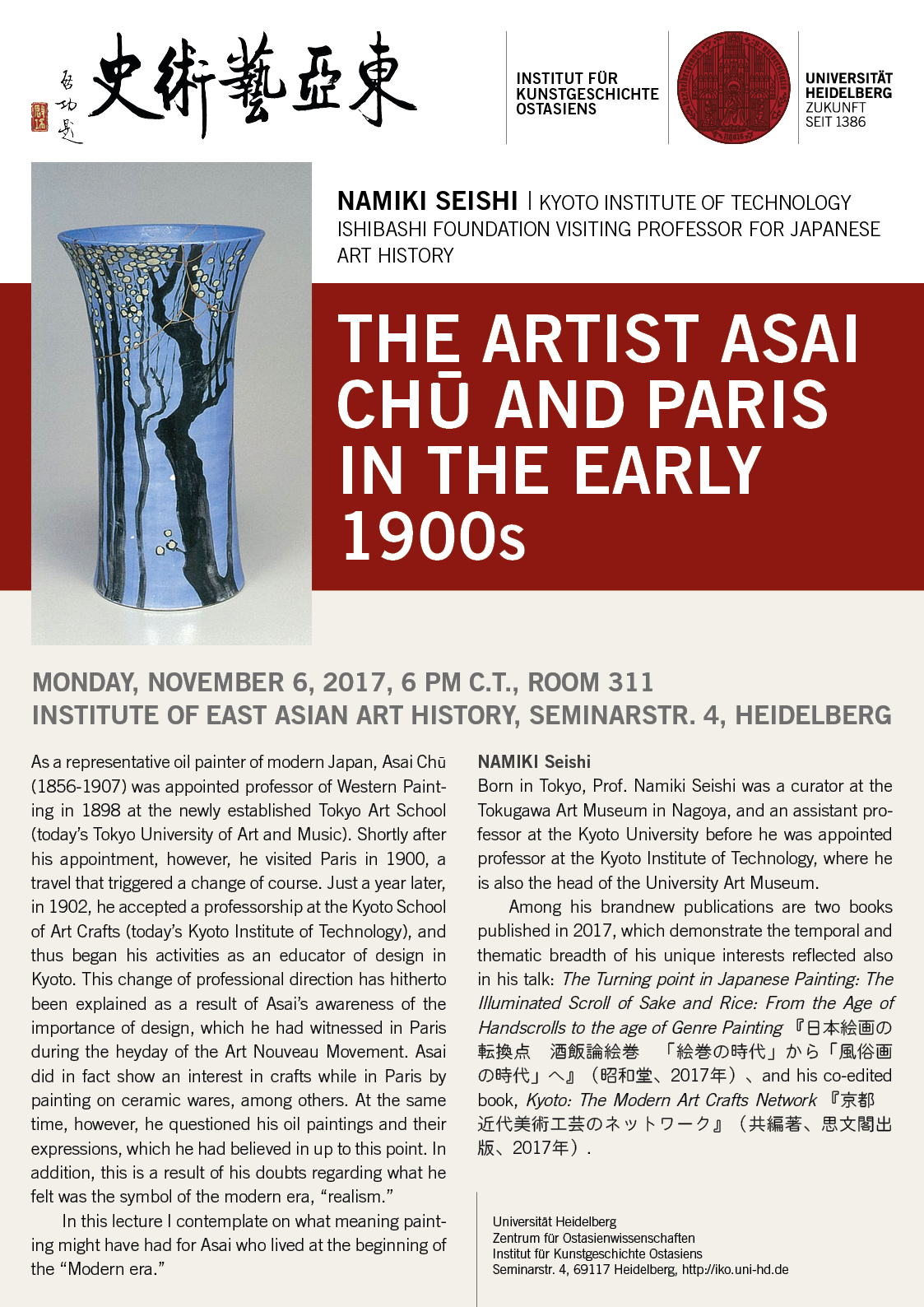 The Artist Asai Chû and Paris in the Early 1900s