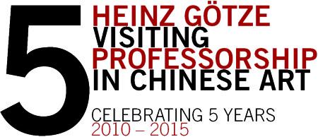5 Jahre Heinz Götze Gastprofessur