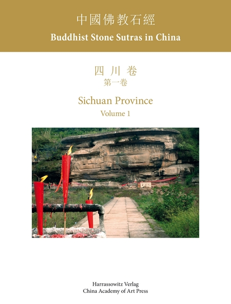 Buddhist Stone Sutras in China Sichuan Province 2