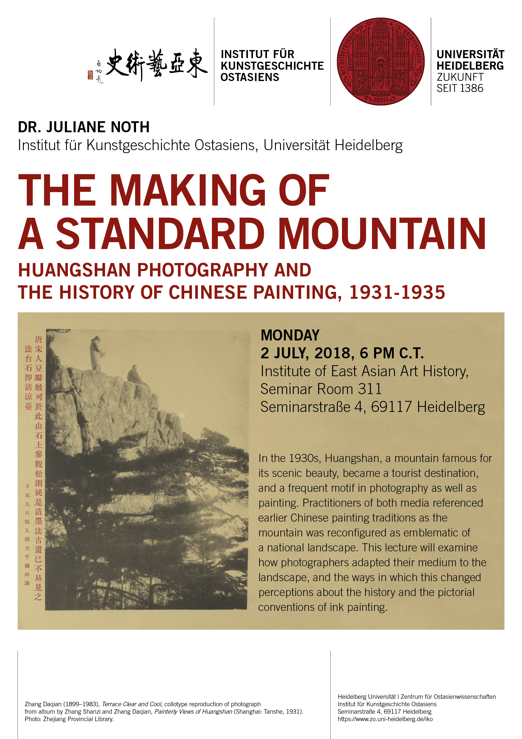 2 July, 2018 | Juliane Noth: The Making of A Standard Mountain. Huangshan Photography and the History of Chinese Painting, 1931-1935
