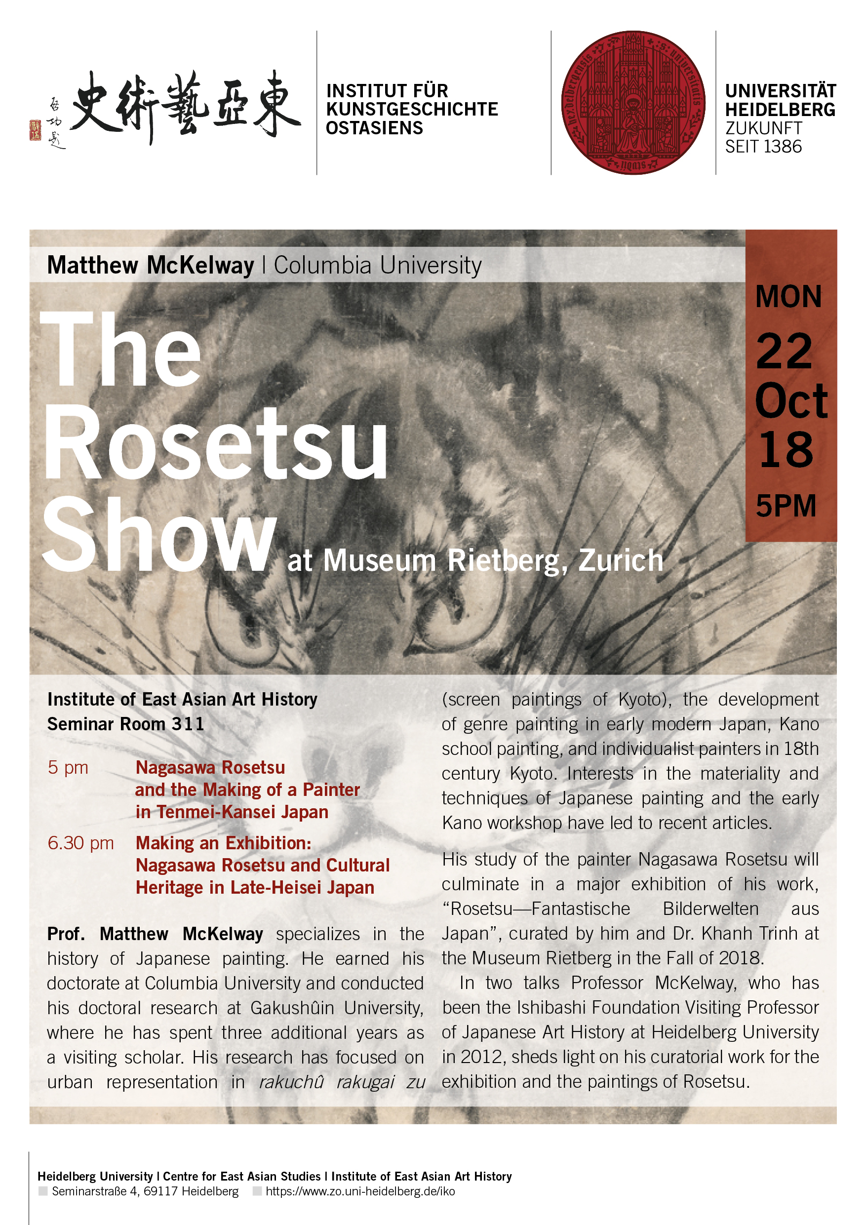 22 Oct, 2018 | Matthew McKelway: The Rosetsu Show at Museum Rietberg, Zurich