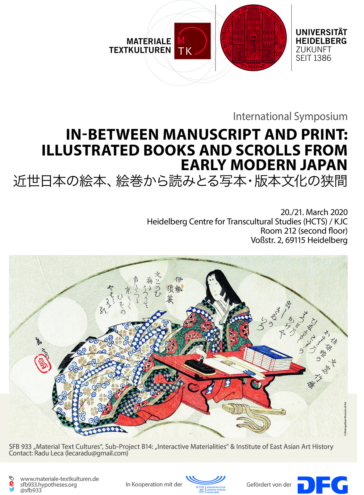 International Symposium: In-between Manuscript and Print