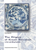 Cover Origins-of-kraak-porcelain