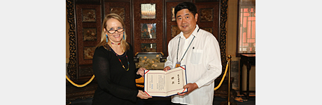 Professor Fraser was given an appoinment at the Palace Museum, Beijing