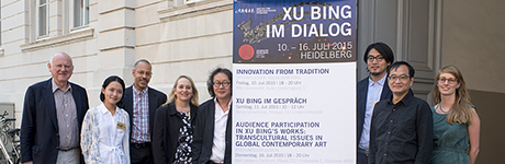 In Dialogue with Xu Bing
