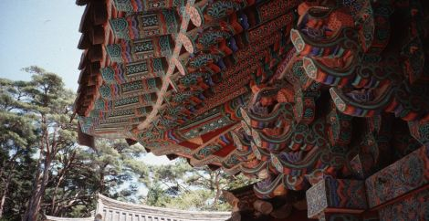 Pulguk Temple (South Korea)